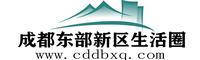 成都东部新区在线logo